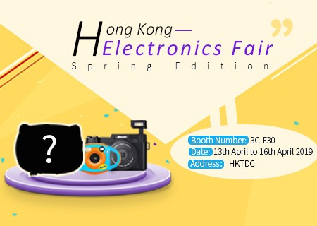 Hong Kong Electronics Fair/3C-F30/13-16 April